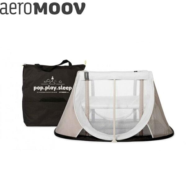 比利時【Aeromoov】秒開型便攜遊戲床(附泡棉床墊)-淺沙色