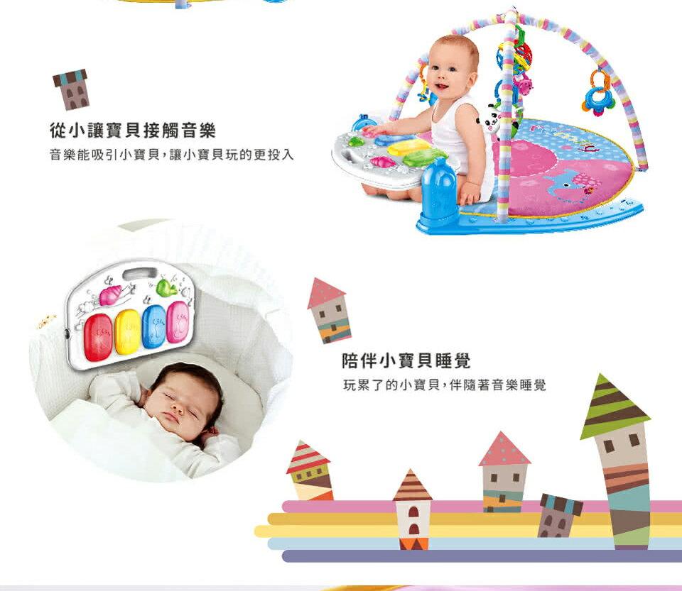 kikimmy 加大版彩紅搖鈴嬰兒鋼琴健身架K706【德芳保健藥妝】 4