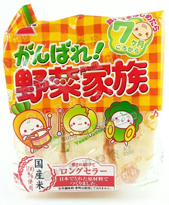 岩塚野菜家族米果55g【4901037703901】