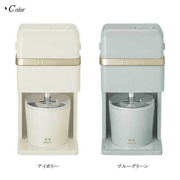 日本BRUNO /  2in1 二合一 刨冰機 冰淇淋機 調理機   / BOE061。2色。(10584)日本必買 日本樂天代購。滿額免運 6