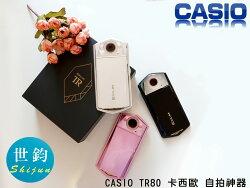 【世鈞免運倍數送】CASIO TR80 卡西歐 自拍神器 美顏相機 數位相機 全新公司貨 現貨(粉、白、米白、水藍)