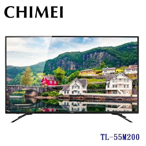 樂天回饋點數10倍CHIMEITL-55M20055型4KHDR聯網液晶顯示器附視訊盒12期零利率奇美TL55M200免運費公司貨