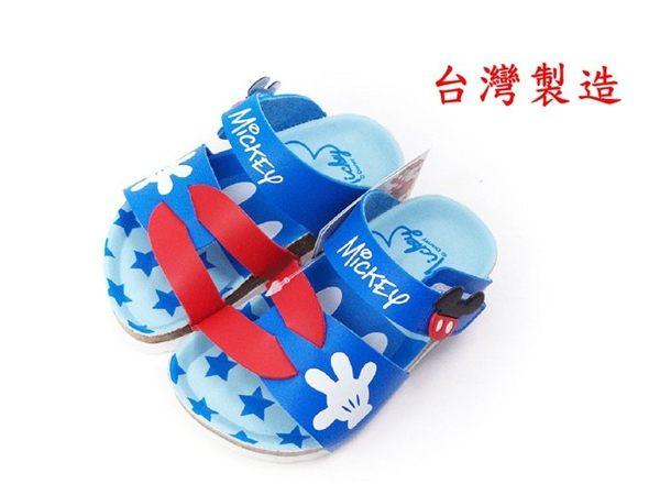 EMMA商城~Disney迪士尼米奇藍色星星小手氣墊拖鞋(台灣製造)