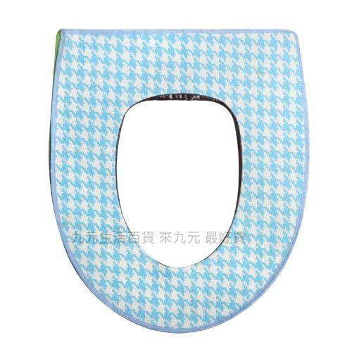 【九元生活百貨】通用型馬桶座墊 坐墊套 馬桶坐墊套