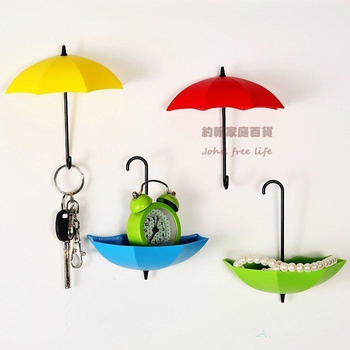 約翰家庭百貨》【SA530】雨傘造型牆壁黏膠掛勾 免釘掛鉤 裝飾掛勾 3個裝