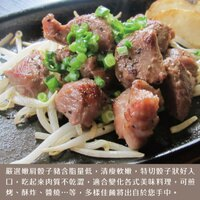 父親節大餐推薦到【勝崎生鮮】台灣嚴選嫩肩骰子豬20包組(300公克/包)就在勝崎生鮮推薦父親節大餐