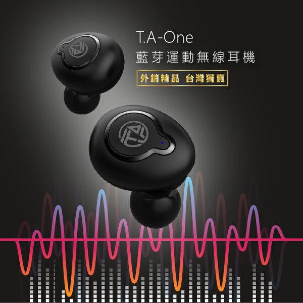 畢業季禮物首選~官方授權原廠正品藍芽耳機手機配件耳機藍芽運動無線耳機運動耳機可超商取貨