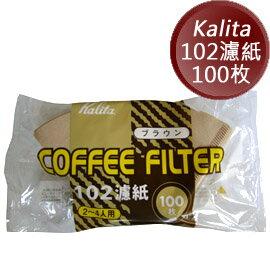 Kalita NK102無漂白濾紙 100枚 #13125