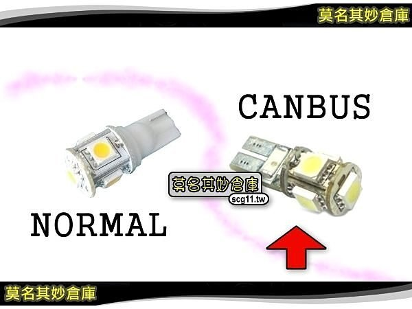 莫名其妙倉庫~CU016A LED T10 ^(解碼^)~New Focus MK3.5