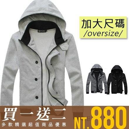 連帽外套 Free Shop 【AMDE0678】買一送二(圍巾+上衣) 簡約黑色排釦拉鍊設計厚棉刷毛立領連帽外套 三色 有大尺碼2L~4L