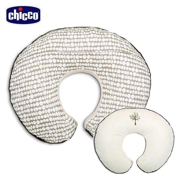chicco-Boppy雙面多功能授乳枕(奶油生命樹)❤歐美大明星潔西卡艾芭也愛用