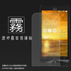霧面螢幕保護貼 ASUS ZenFone6 A600CG T00G/A601CG Z002 保護貼 軟性 霧貼 霧面貼 磨砂 防指紋 保護膜