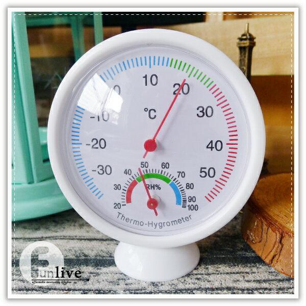 【aife life】二用圓型溫濕度計/可掛式/可立/溫度計/溼度計/免電池/指針式/測試器/環境管理/倉庫濕度測量器