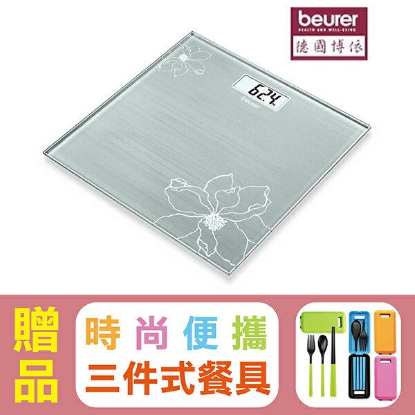 【德國博依beurer】典雅花卉玻璃體重計 GS10,贈品:時尚便攜三件式餐具組x1