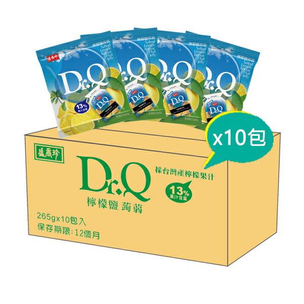 《盛香珍》Dr.Q檸檬鹽蒟蒻265gX10包入(箱)