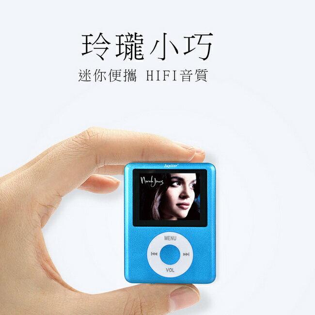【B1845】Jupiter胖蘋果 彩色螢幕MP4隨身聽(內建8GB記憶體)(送6大好禮)