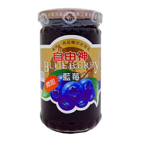 自由神 藍莓 果醬 微甜 400g