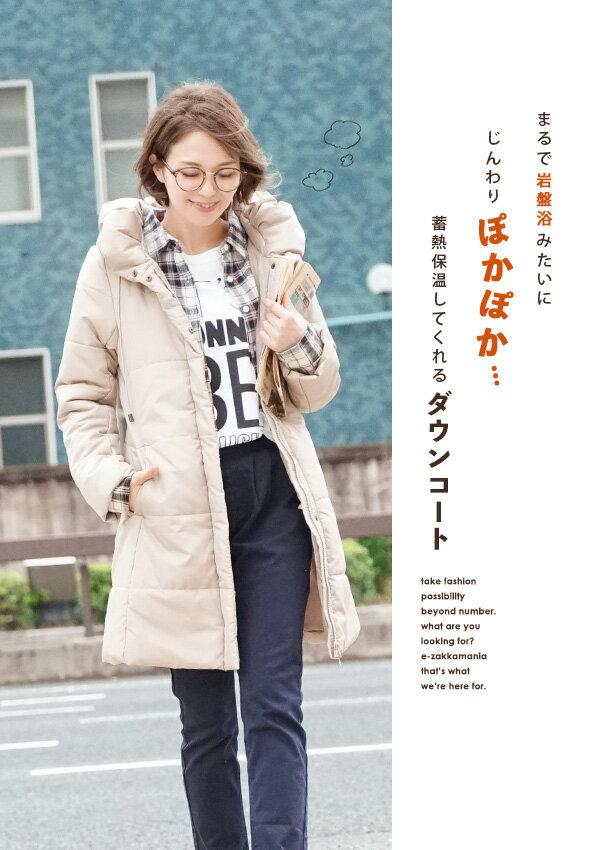 e-zakka 休閒長款羽絨大衣 / 32566-1501170。8色。(4212)日本必買 日本樂天代購 5