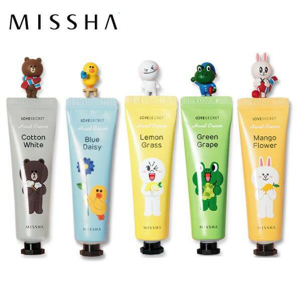 韓國MISSHA x LINE FRIENDS 愛戀香氛秘密護手霜(30ml)【櫻桃飾品】【24093】