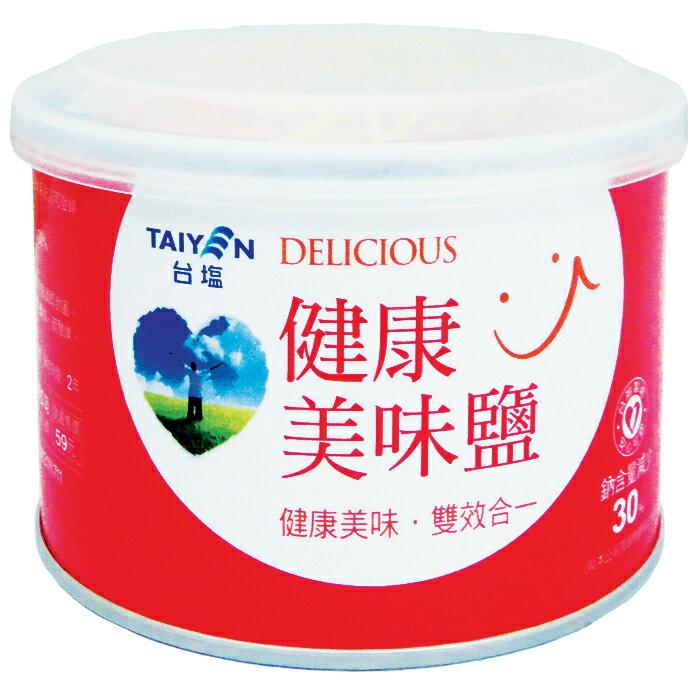 台塩 健康美味鹽 300g (24入)/箱【康鄰超市】