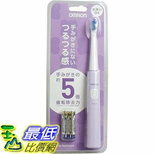 [106東京直購] OMRON HT-B210-V 紫色 超音波電動牙刷 HT-B201