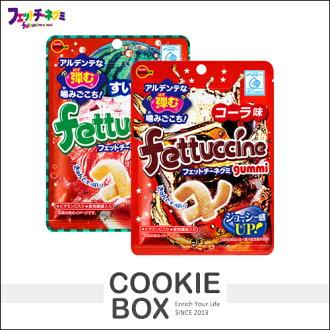 日本 Bourbon 北日本 Fettuccine 長條 軟糖 西瓜蘇打 可樂軟糖 50g 零食 糖果 *餅乾盒子*