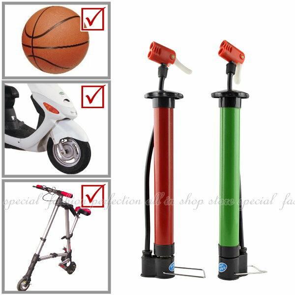 簡易攜帶式打氣筒 自行車打氣筒 手壓打氣筒 可打機車 球類均可【GG203】◎123便利屋◎