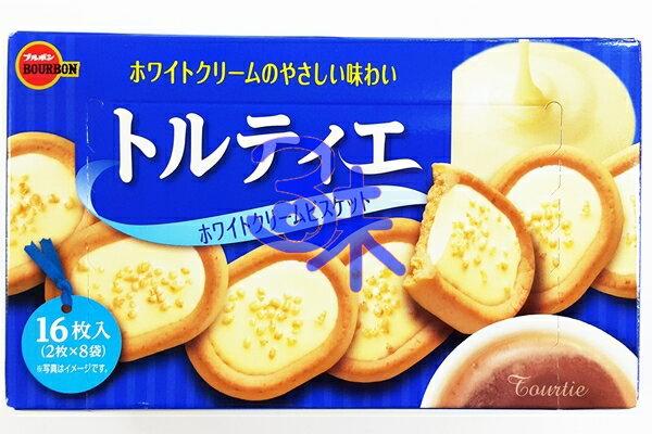 (日本) 北日本白奶油杏仁巧克力塔 1盒 123.2公克 特價 80元【4901360302765】  (杏仁白巧克力塔)