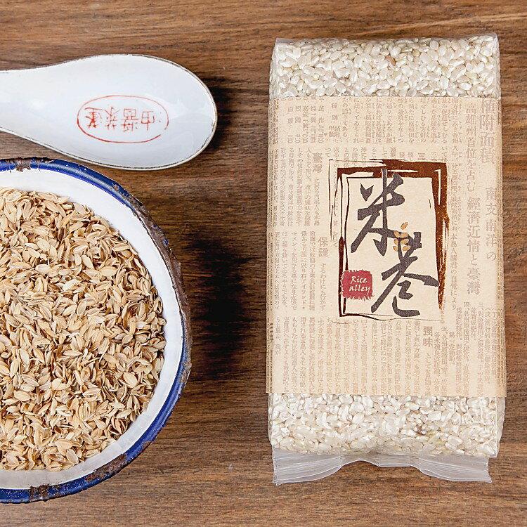 無毒養生 米巷胚芽米 (600公克/包) 霧峰名產 大量膳食膳食纖維、維生素B/ 糖尿病患者建議食用 | 幫助消化、促進腸胃道蠕動【米巷無毒農產工作室】
