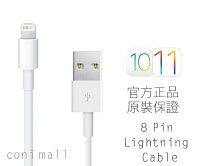 Apple 蘋果商品推薦【coni shop】原廠正品1米Lightning傳輸線 送2線套 充電線 1m iPhone6 7 8 Plus X