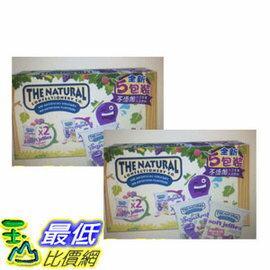 [COSCO代購 如果沒搶到鄭重道歉] The Natural Confectionery 果汁軟糖綜合包 1180公克 (2入組) W111044
