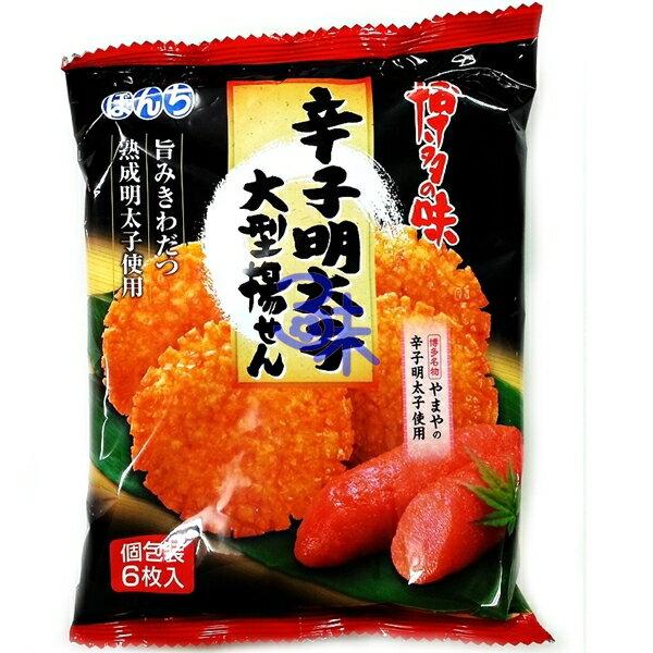 (日本) Bonchi  少爺邦知 薄多味 辛子明太子米果1包114公克6枚 特價86元 【4902450241292】 (辛子明太子仙貝/明太子米果)