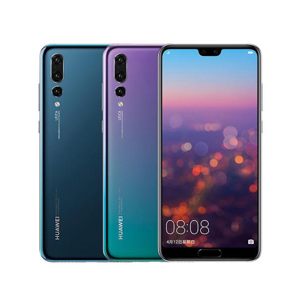 HuaweiP20Pro6.1吋6G128G智慧型手機2選1色(色號:極光色寶石藍)加贈黑人專業護齦抗敏感牙膏120g