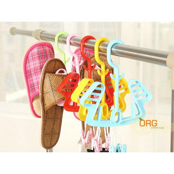 ORG《SD0276》創意 帶夾子 多功能活動式晾鞋架 拖鞋/布鞋/室內拖鞋/襪子/球鞋 旅行/旅遊 鞋架/晾鞋架/衣架