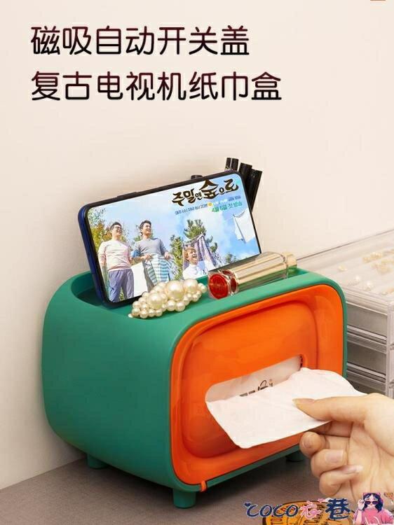 紙巾盒 紙巾盒網紅抽紙盒家用客廳創意多功能茶幾遙控器收納盒高檔輕奢風