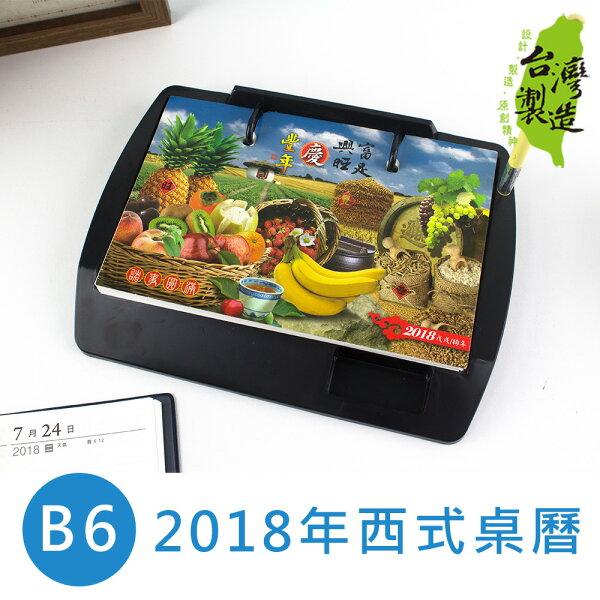 珠友文化:珠友BC-601712018年B632K西式桌曆週曆