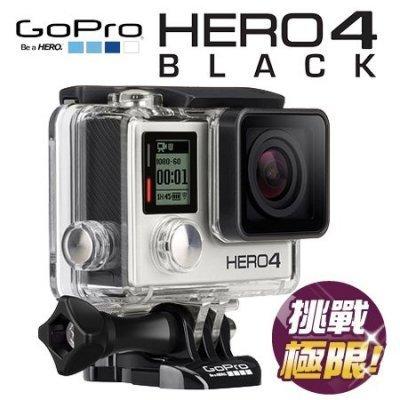 """GOPRO HERO4 黑色旗艦版+64G記憶卡+桌上型腳架+腳架轉接頭+收納盒(小)""""正經800"""""""