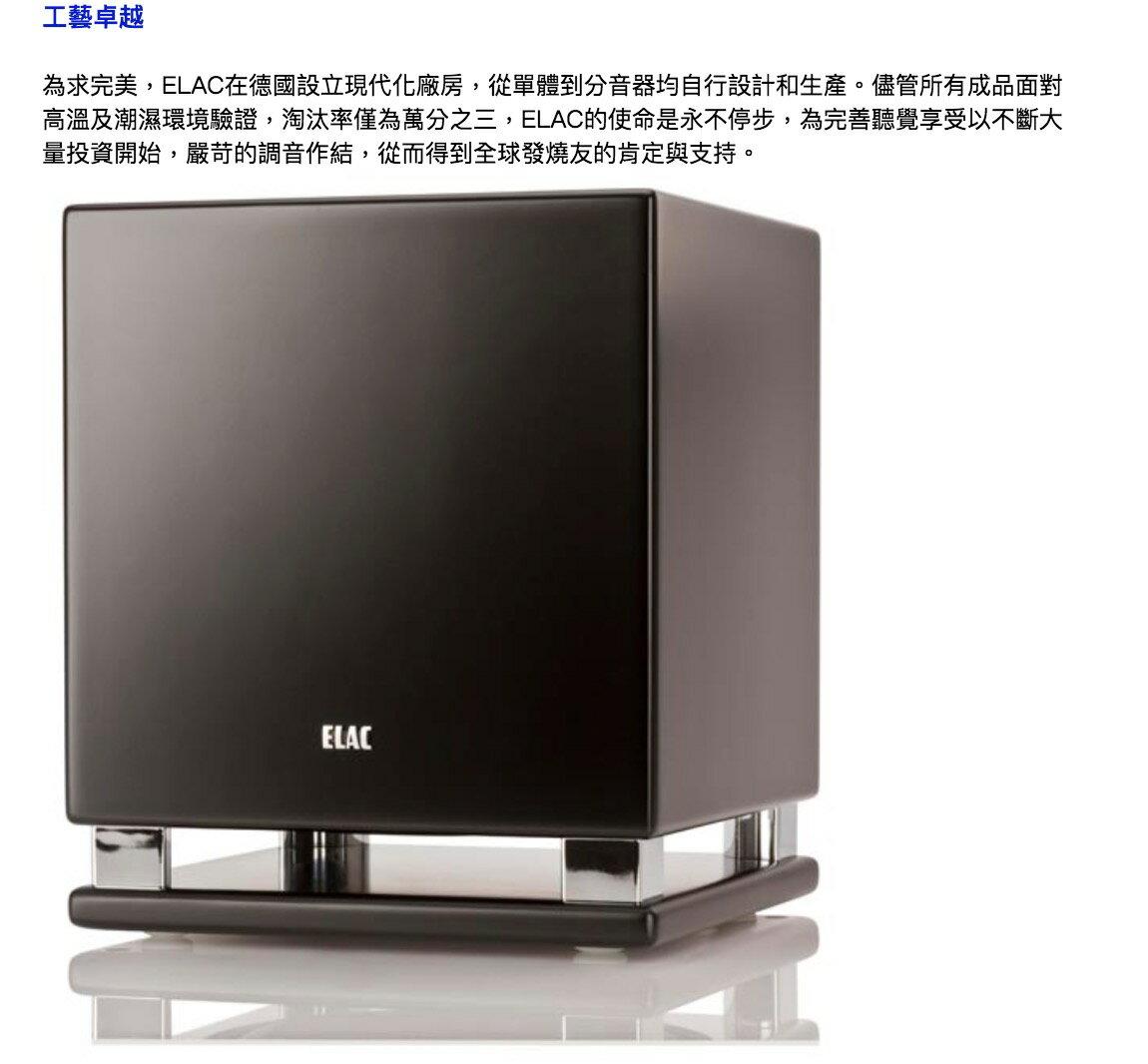 【金曲音響】ELAC SUB 2030超低音喇叭