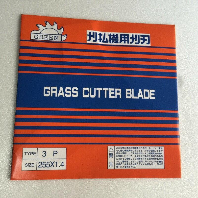台灣製三T刀片(引擎割草機可用,電動割草機可用)