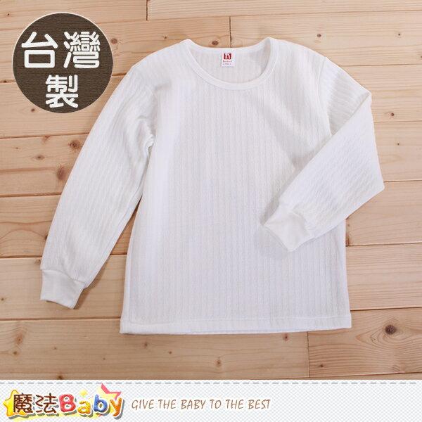 中大童發熱衣 台灣製中大兒童秋冬保暖內衣 魔法Baby~k60233