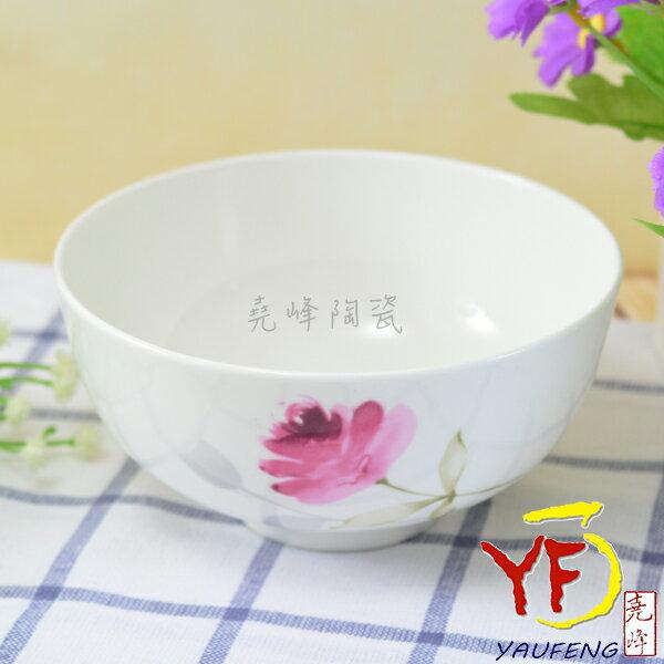★堯峰陶瓷★餐桌系列 骨瓷 情定一生 5吋企口碗 飯碗