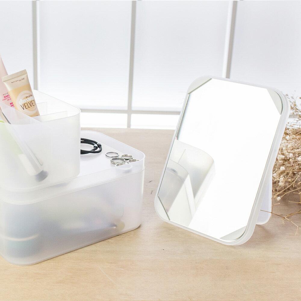 4入組無印風 桌面收納盒 小物收納盒 整理盒 化妝鏡 良品 組合