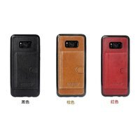 Samsung 三星到【新風尚潮流】皮爾卡登 Samsung S8+ 經典卡袋款 TPU 真皮 手機殼 保護殼 PCL-P11-S8-Plus