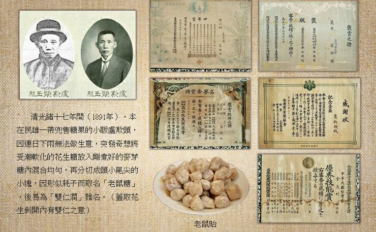即期2020.06.23 金長利 香蕉飴(340g / 包) [大買家] 5