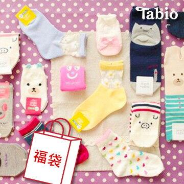 日本靴下屋Tabio★限量福袋組
