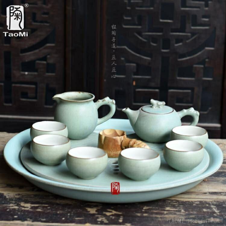 [超豐國際]粗陶茶具套裝暮云春樹綠色功夫蓄水茶盤手工陶泥陶瓷1入