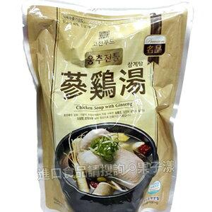 韓國進口 名品雄雛雞蔘雞湯 / 加熱即食 [KR278] 1