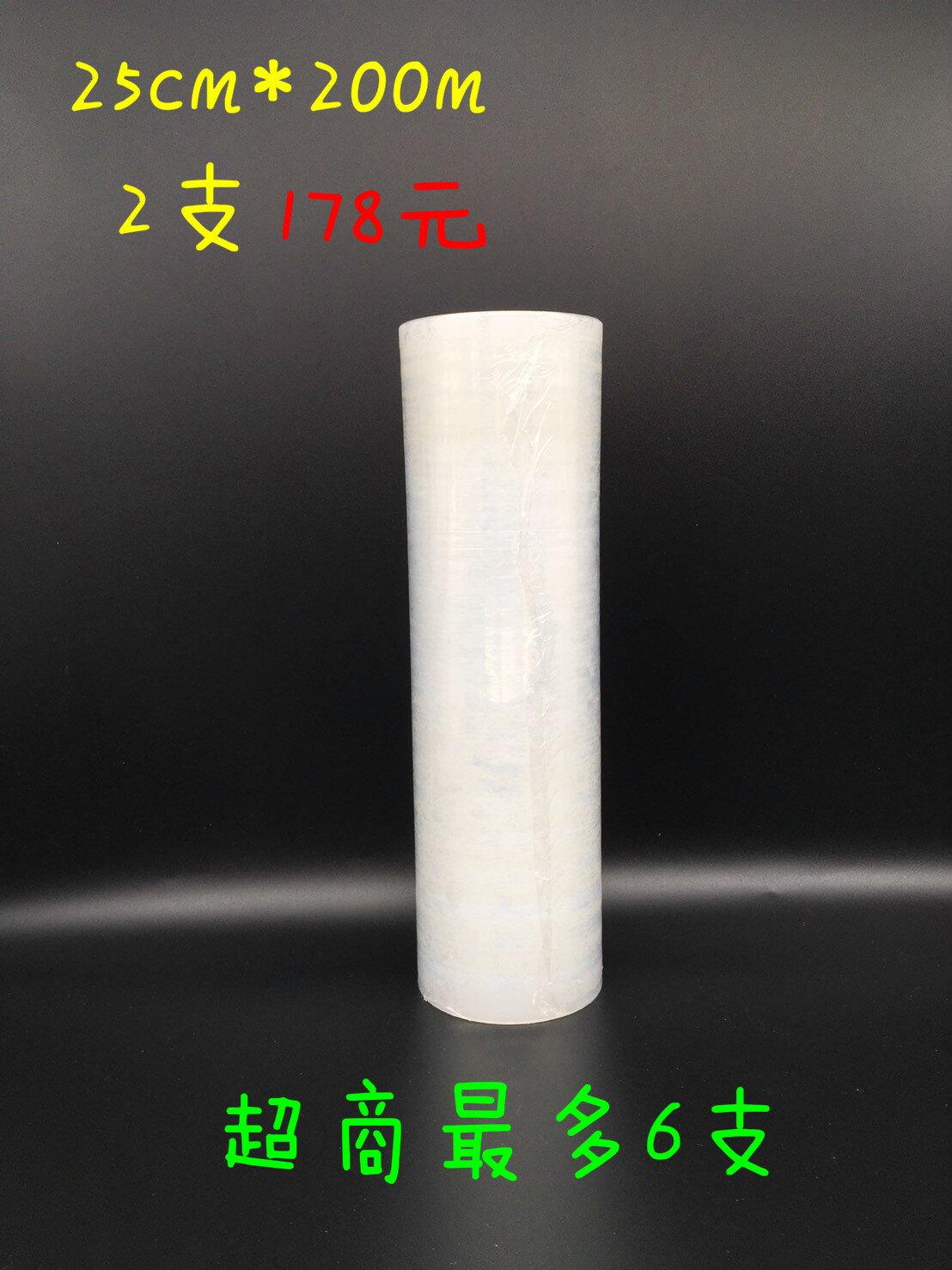 ❤含發票❤團購價❤約25cm*200m棧板膜❤2支❤棧板模/膠帶/PE模/PE膜/包裝/透明膠帶/膠膜/工業❤