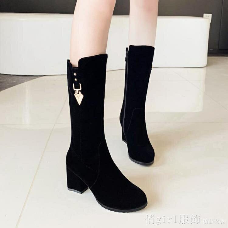 中筒靴 秋冬新款中筒靴女粗跟絨面加絨馬丁靴圓頭高跟鞋顯瘦大碼靴子黑色