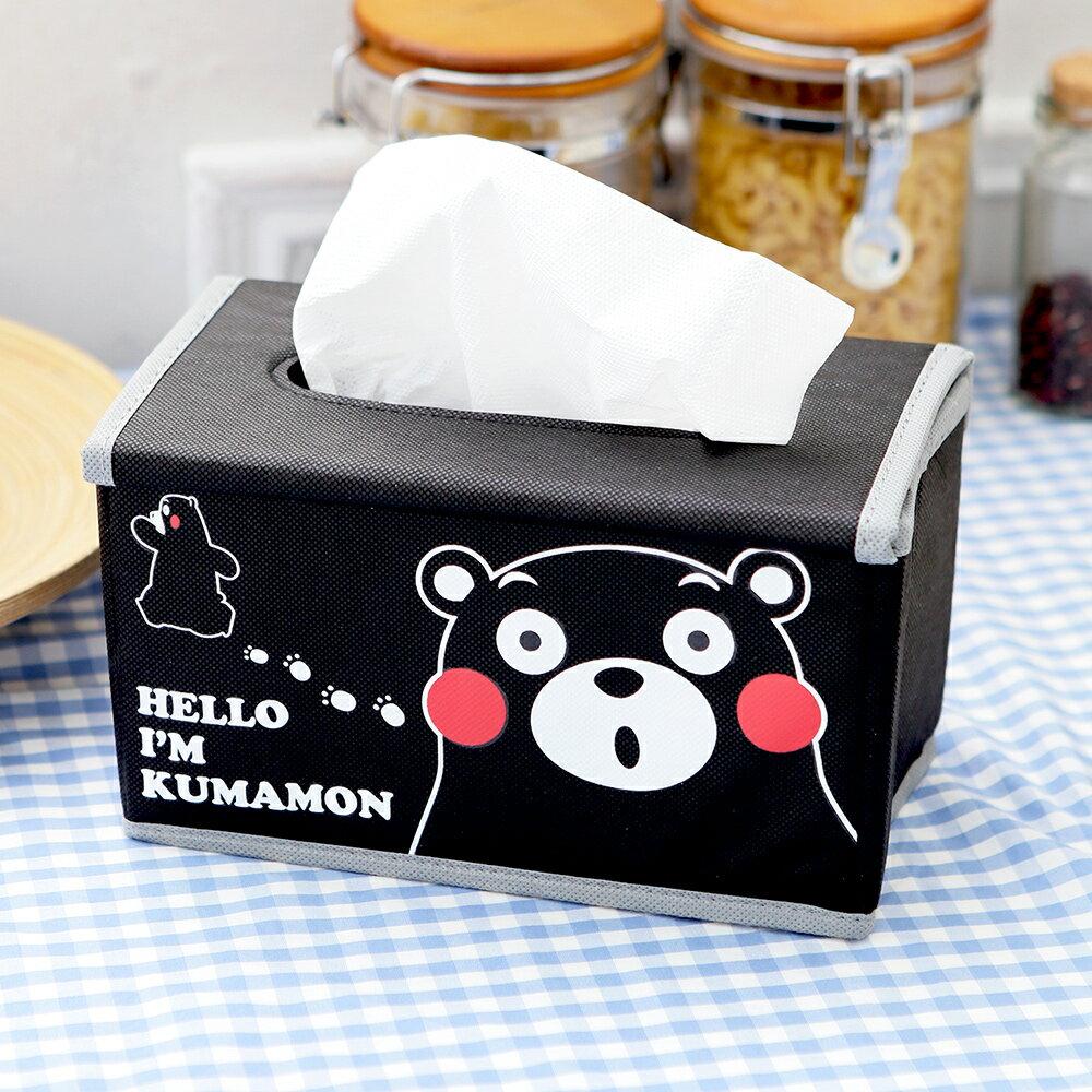 Kumamon酷MA萌  面紙盒/面紙收納盒(MP0280)
